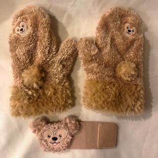 ダッフィー(ダッフィー)の東京ディズニーシー ダッフィー 手袋&おまけ(手袋)
