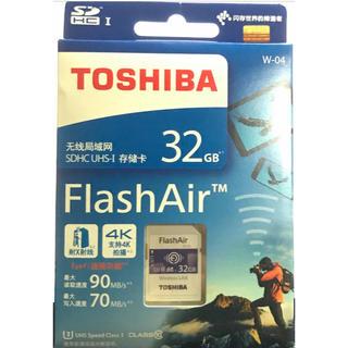 トウシバ(東芝)の東芝 FlashAir 32GB(その他)