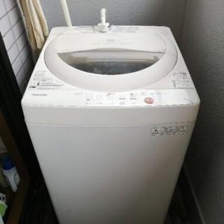 トウシバ(東芝)のTOSHIBA 全自動洗濯機(洗濯機)