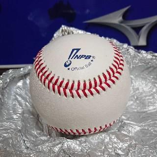 ミズノ(MIZUNO)のNPB公式球【2019】(ボール)