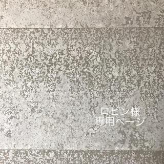 ロビン様 専用ページ(イヤリング)