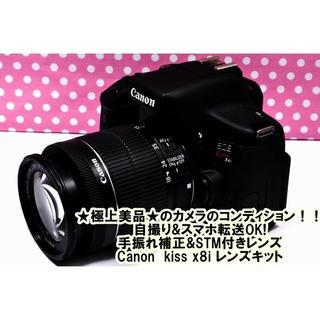 Canon - ★超極上級の外観&自撮り&スマホ転送★キャノン Kiss x8i レンズキット♪