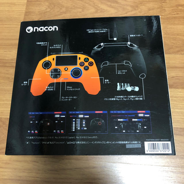 ps4  ナコン レボリューション プロコントローラー2 エンタメ/ホビーのゲームソフト/ゲーム機本体(その他)の商品写真