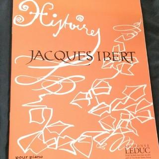 Leduc ルデュック イベール ピアノ 物語 全10曲  日本語付き 輸入版