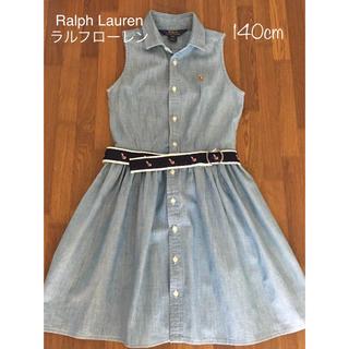Ralph Lauren - Ralph Lauren ラルフローレン デニム シャツ ワンピース 140