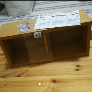MUJI (無印良品) - 無印 壁につけられる家具