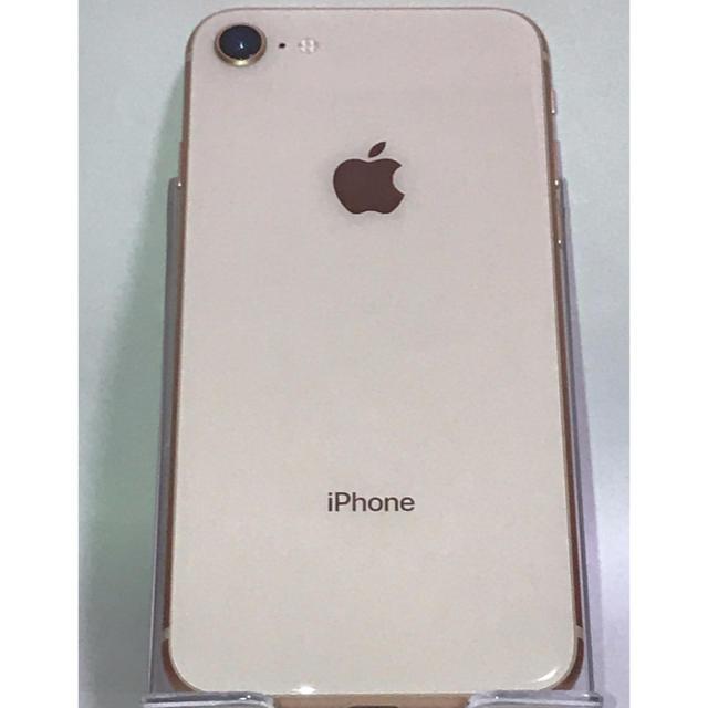 iPhone(アイフォーン)のiPhone8 スマホ/家電/カメラのスマートフォン/携帯電話(スマートフォン本体)の商品写真