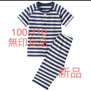 MUJI (無印良品) - お着替え 半袖パジャマ 100-110