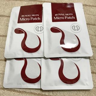 ロイヤルスキン マイクロパッチ4袋セット プチプラ❗️韓国コスメ 目元ほうれい線