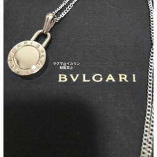 BVLGARI - 正規新品 ブルガリ ネックレス ペンダント チャーム チェーン付き