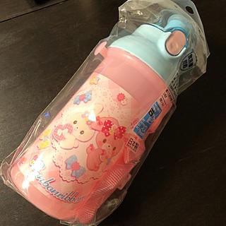 ボンボンリボン(ぼんぼんりぼん)の新品未開封 ぼんぼんりぼん プラスチックボトル 水筒(水筒)