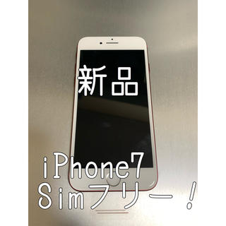 iPhone - iPhone7 128GB simフリー