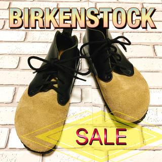ビルケンシュトック(BIRKENSTOCK)のBIRKENSTOCK ビルケンシュトック ベージュ 黒 ブラック SALE(サンダル)