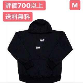 Supreme - M【最安値】Supreme CDG Split Box Logo Hooded