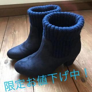 本日まで ☆cloverleaf ショートブーツ 足首ニット ブルー S(ブーツ)