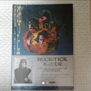 BUCK-TICK バンドスコア 狂った太陽