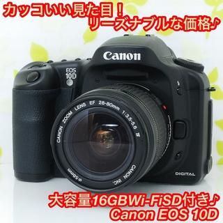 Canon - ★一眼レフデビューにピッタリ!スマホ転送もOK♪☆キャノン EOS 10D★