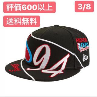 Supreme - 3/8【最安値】Supreme Racing New Era