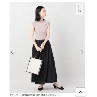 イエナ(IENA)の新品未使用 vermeil par iena プリーツロングスカート イエナ(ロングスカート)