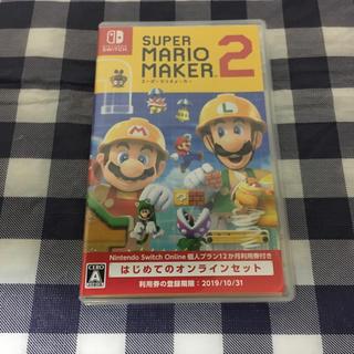Nintendo Switch - Switch スーパーマリオメーカー2  利用券無し