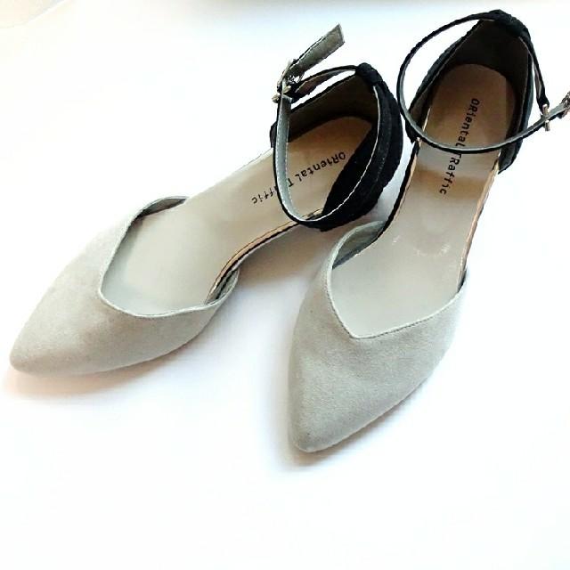 ORiental TRaffic(オリエンタルトラフィック)のORiental TRaffic バイカラーセパレートパンプス グレー 23cm レディースの靴/シューズ(ハイヒール/パンプス)の商品写真