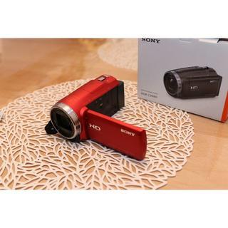 SONY - SONY CX680 64GB