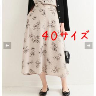 IENA - IENA  ストライプフラワースカート 40 【超美品】イエナ