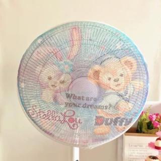 ダッフィー - 日本未発売 ダッフィーステラルー 扇風機カバー ファンカバー  セール中