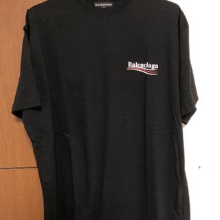 STUD HOMME - dude9 Tシャツ