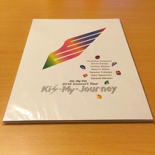 Kis-My-Ft2 - キスマイ コンサート キスマイジャーニー パンフレット