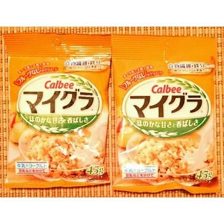 カルビー(カルビー)の【出品は、12/1まで!!】Calbee マイグラ 45g × 2袋(米/穀物)