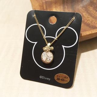 Disney - ミッキーとダイヤのネックレス。ゴールド。
