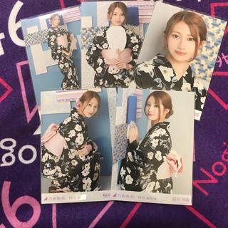 乃木坂46 - 乃木坂生写真  2019浴衣  桜井玲香5種コンプ!