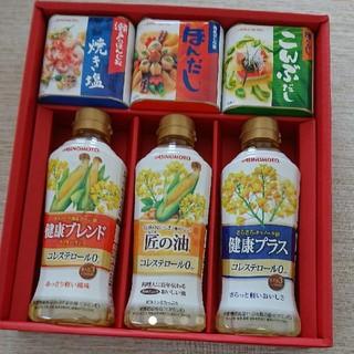 アジノモト(味の素)の味の素ギフト(調味料)