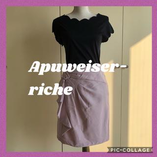 Apuweiser-riche - 【美品】美品 アプワイザーリッシェ タイトスカート
