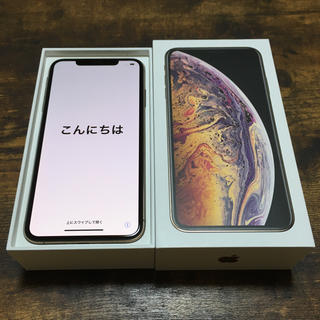 iPhone - 極美品! iPhone XS Max 64GB ゴールド SIMフリー
