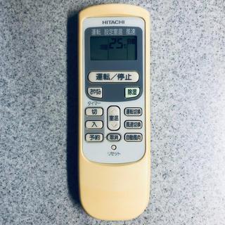 ヒタチ(日立)の日立エアコンリモコンRAR-2Q1(その他)