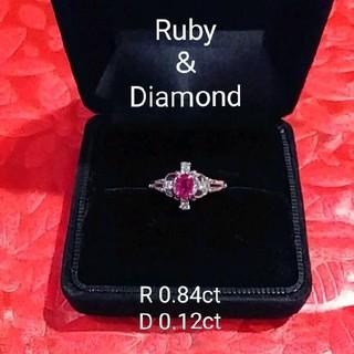 高品質 天然ルビー&ダイヤモンドリング※プラチナ900 (ミャンマー産)(リング(指輪))