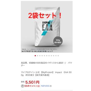 マイプロテイン(MYPROTEIN)の【2袋セット】マイプロテイン EAA コーラ味 1kg(500g×2)(アミノ酸)