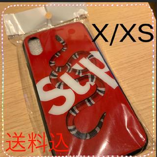 ヘビ柄 SUP ロゴ iPhone ケース