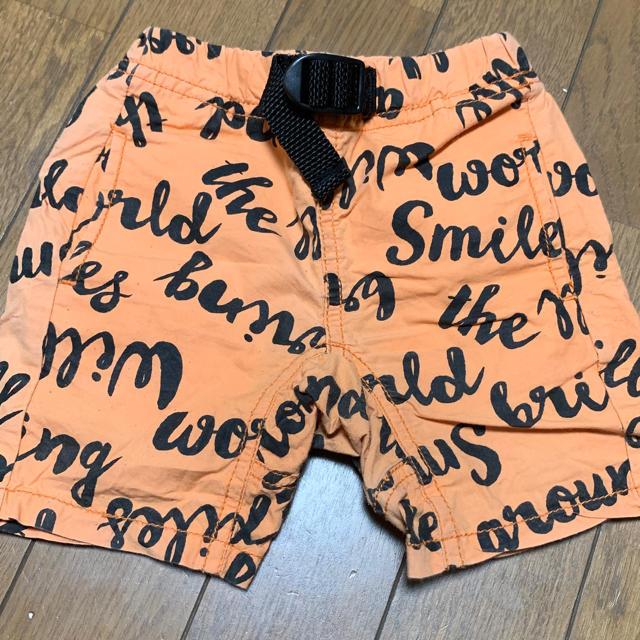 BREEZE(ブリーズ)のBREEZEオレンジのハーフパンツ 80センチ キッズ/ベビー/マタニティのベビー服(~85cm)(パンツ)の商品写真