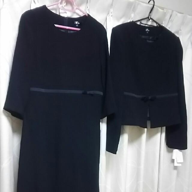 しまむら(シマムラ)のjuri様商談中  ブラックフォーマル 礼服 喪服 13号 レディースのフォーマル/ドレス(礼服/喪服)の商品写真