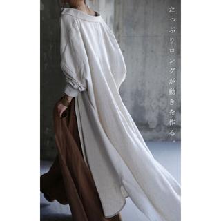 アンティカ(antiqua)のantiqua 麻混素材ロングシャツ(シャツ/ブラウス(長袖/七分))