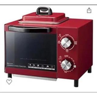 KOIZUMI - 処分価格✨新品✨ コイズミ 目玉焼き機能付オーブントースター