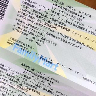 micchiさん 専用!(声優/アニメ)