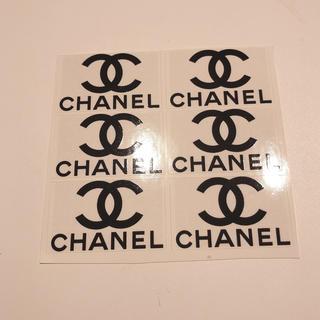 CHANEL - 今日の何時かまでこの価格!CHANELステッカー6枚セット