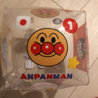 アンパンマン - アンパンマン ビニール さいころ