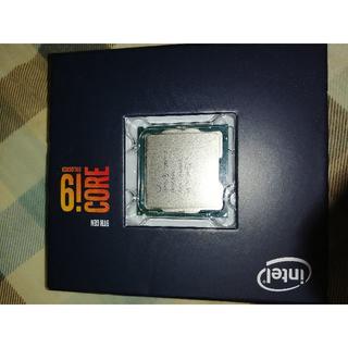 INTEL インテル CPU Corei9-9900K