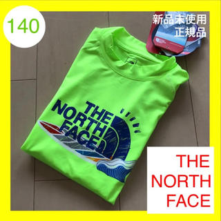 THE NORTH FACE - THE NORTH FACE 140 ラッシュガード 水着 緑系 レジャー 海