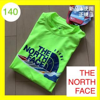 ザノースフェイス(THE NORTH FACE)のTHE NORTH FACE 140 ラッシュガード 水着 緑系 レジャー 海(水着)